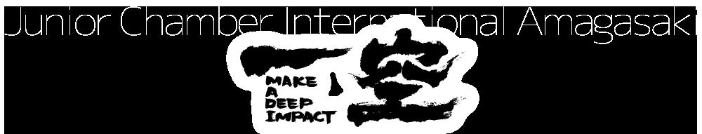 一空 make a deep impact